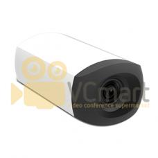 Camera iSmart Video ZC5-A2814N - 5 X, HD