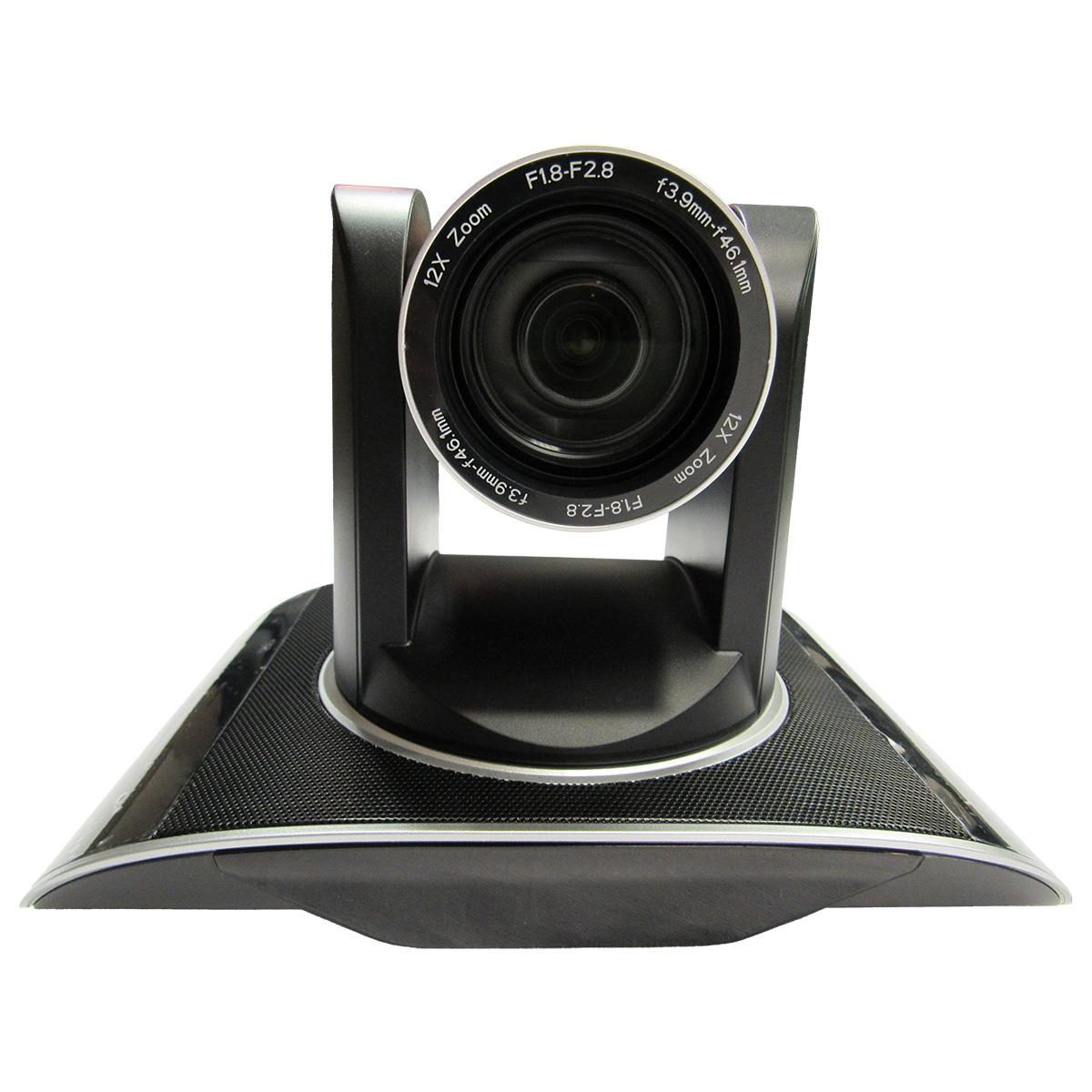 Camera HD PTZ và những lợi ích cho hội nghị truyền hình
